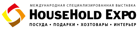 HouseHoldExpo2015